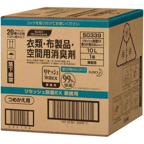 花王 リセッシュ除菌EX 業務用 10L