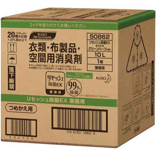 花王 リセッシュ除菌EX グリーンハーブ 業務用 10L