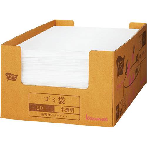 「カウコレ」プレミアム 箱入り増量高密度ゴミ袋 90L 400枚×2 | カウモール ゴミ袋 ごみ袋 レジ袋 ビニール袋 日用品 生活雑貨 大掃除 掃除用品