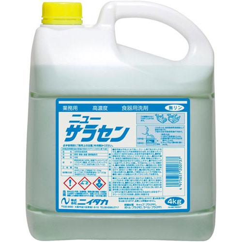ニイタカ 食器用洗剤 ニューサラセン 4kg×4