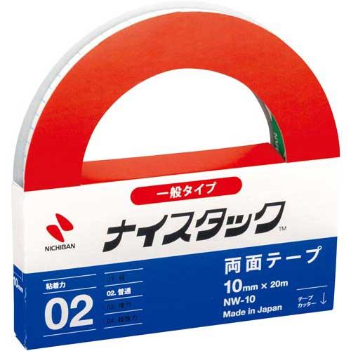 新着セール 商品合計金額3000円 初売り 税込 以上送料無料 ニチバン ナイスタック両面テープ10mm×20m NICHIBAN 5巻 ナイスタック両面テープ10mm×20m 5巻