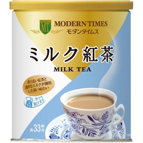 ★商品合計金額3000円(税込)以上送料無料★ヒルスコーヒー モダンタイムス ミルク紅茶 420g ミルクティー TEA 日本ヒルスコーヒー モダンタイムス ミルク紅茶 400g