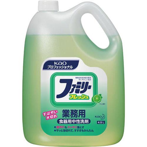 コロナ に 効く 洗剤