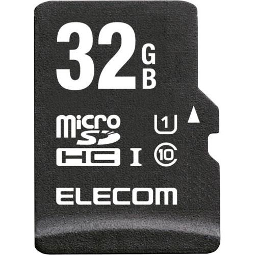 エレコム アクションカメラ用マイクロSDHCカード 32GB