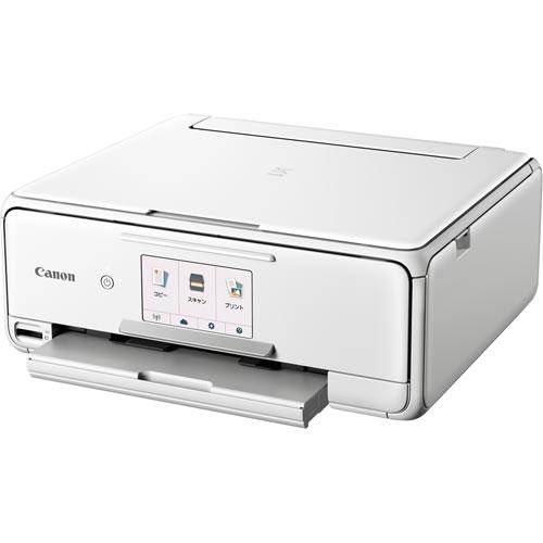 キヤノン インク複合機 ピクサス TS8130WH ホワイト