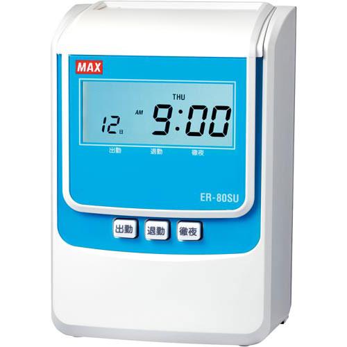 マックス タイムレコーダ ER-80SUW 電波時計
