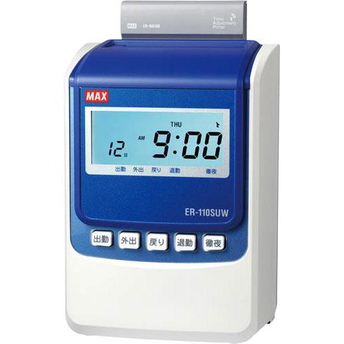 マックス タイムレコーダ ER-110SUW 電波時計 白