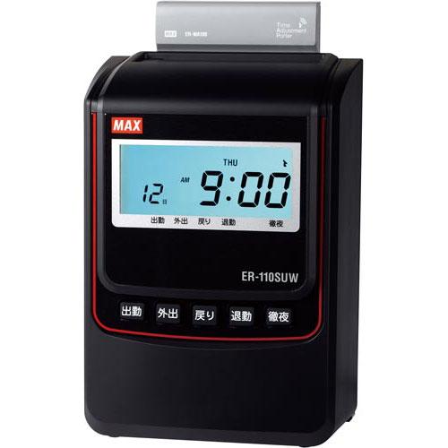 マックス タイムレコーダ ER-110SUW 電波時計 黒