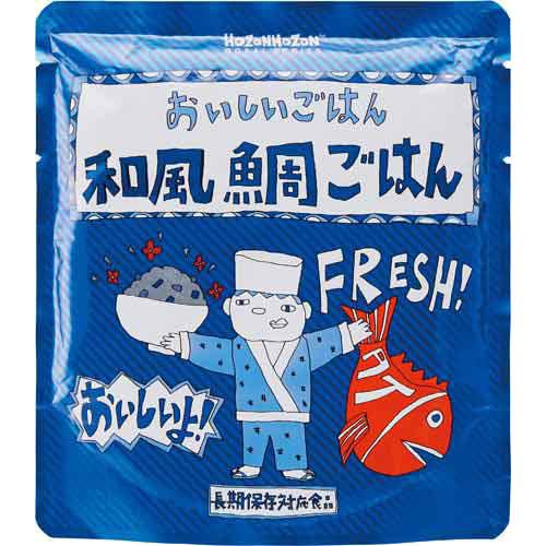 タカラショクヒン おいしいごはん(和風鯛ごはん) 1箱(25食入)
