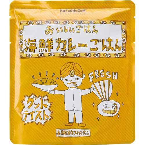 タカラショクヒン おいしいごはん(海鮮カレーごはん)1箱(25食入)