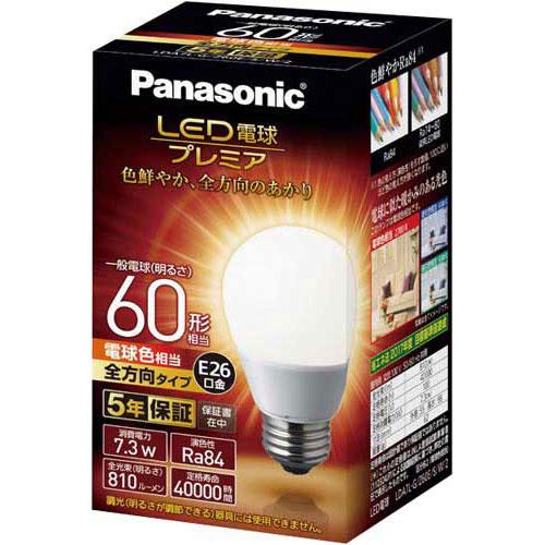 パナソニック LED一般形電球全方向60W形電球色E26口×3