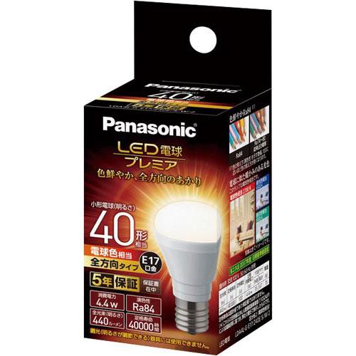 パナソニック LED小形電球全方向40W相当電球色E17口×3