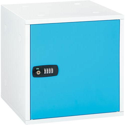 アスカ 組立式収納ボックス ブルー