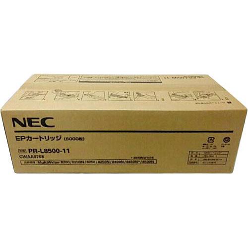 NEC 純正トナー PR-L8500-11