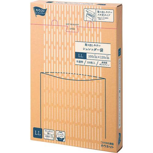 「カウコレ」プレミアム 取り出しやすいシュレッダー袋 LL100枚×3