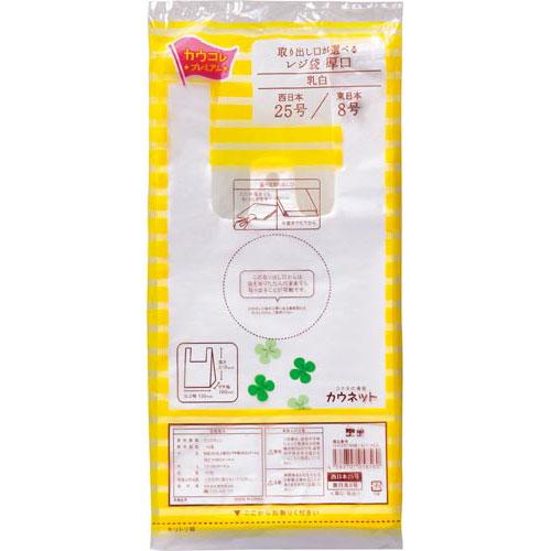 「カウコレ」プレミアム 取り出し口が選べるレジ袋厚口25号100枚×60