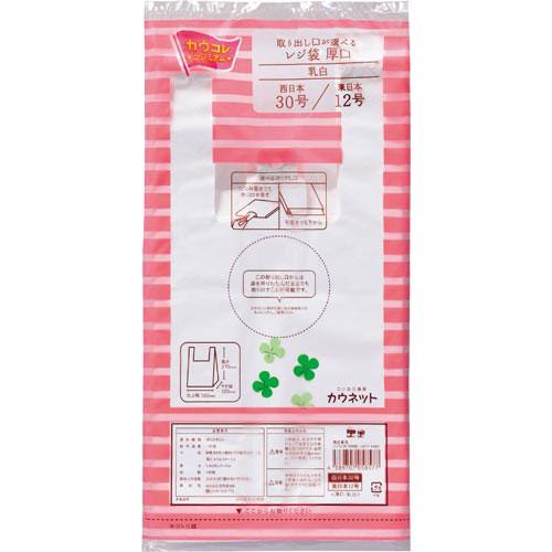 「カウコレ」プレミアム 取り出し口が選べるレジ袋厚口30号100枚×60