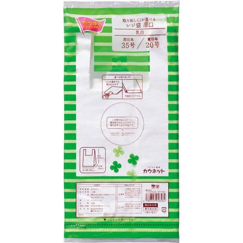 「カウコレ」プレミアム 取り出し口が選べるレジ袋厚口35号100枚×40