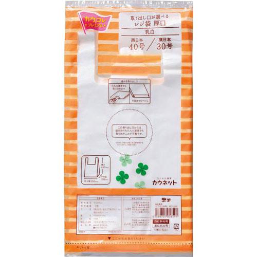「カウコレ」プレミアム 取り出し口が選べるレジ袋厚口40号100枚×40