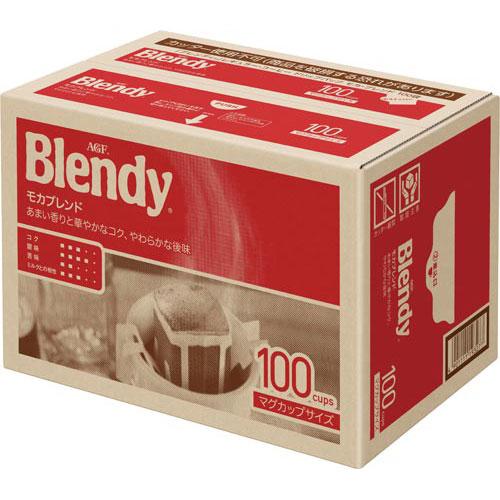商品合計金額3000円 税込 以上送料無料 AGF 珈琲 コーヒー トレンド Blendy 味の素AGF ブレンディドリップ ブレンディー 訳ありセール 格安 モカブレンド 100袋入×2 coffee