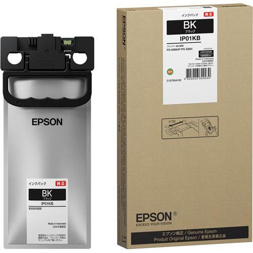 エプソン 純正インクパック IP01KB ブラック