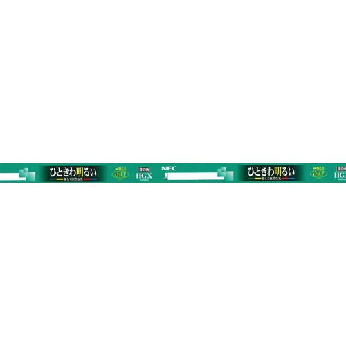 NEC 3波長形蛍光ランプ20形昼白色 25本入