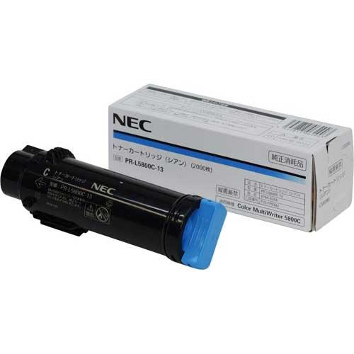 NEC 純正トナー PR-L5800C-13 シアン