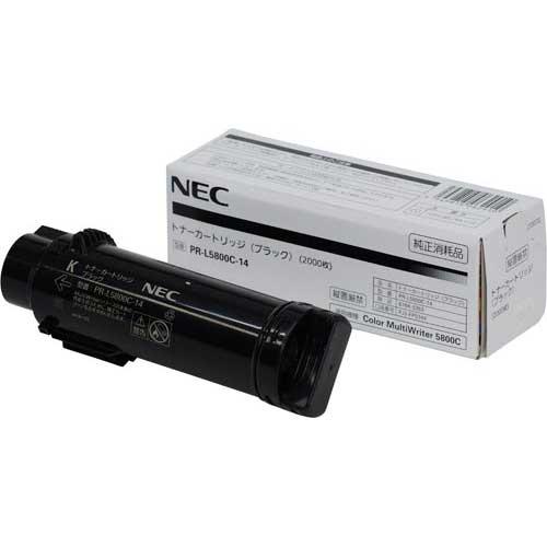 NEC 純正トナー PR-L5800C-14 ブラック