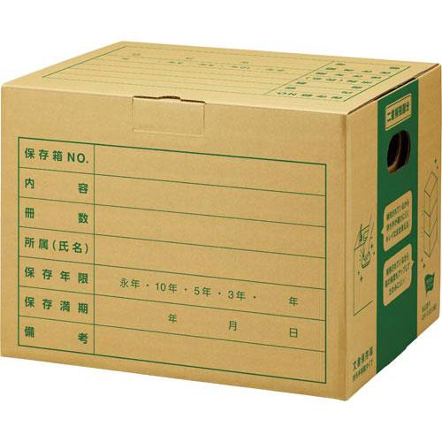 新しい 「カウコレ」プレミアム 文書保存箱持ち手補強タイプB4・A4用10個×2, セトウチシ:1d0931af --- canoncity.azurewebsites.net