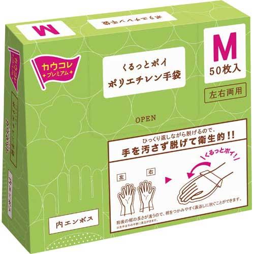 「カウコレ」プレミアム くるっとポイポリエチレン手袋 M 50枚入×60