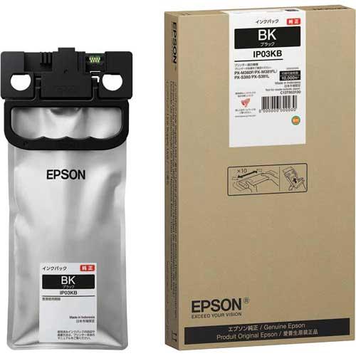エプソン 純正インクパック IP03KB ブラック
