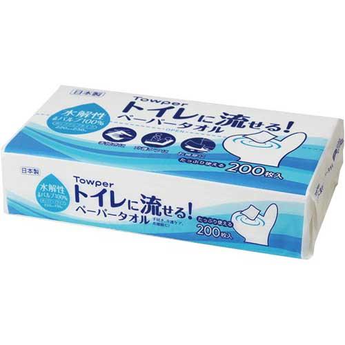 商品合計金額3000円 税込 以上送料無料 200枚入 即出荷 現金特価 トイレに流せるペーパータオル トライフ