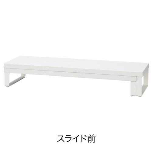 「カウコレ」プレミアム Katazukスライド机上台ホワイト×3台