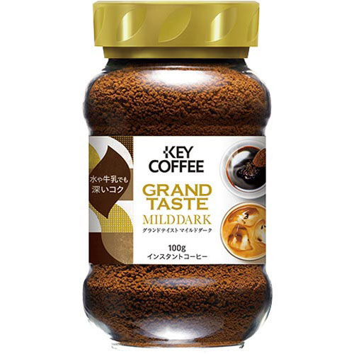 商品合計金額3000円 税込 以上送料無料 グランドテイストマイルドダーク瓶100g 春の新作続々 開催中 キーコーヒー