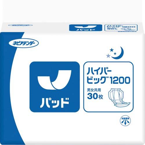 王子ネピア パッドハイパービッグ1200 30枚×3【取寄商品】