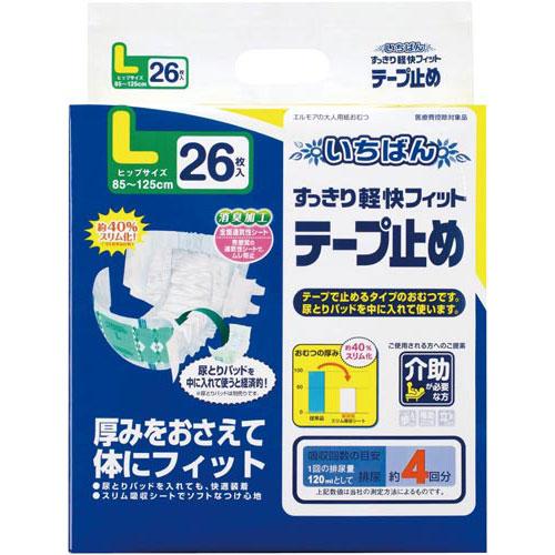 カミ商事 いちばん すっきり軽快Fテープ止めL 26枚×4【取寄商品】