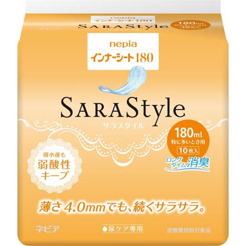 王子ネピア ネピアインナーシート180 10枚×24パック【取寄商品】