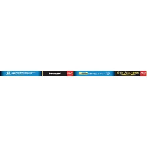 パナソニック 直管Hfプレミア32形 昼光色 25本