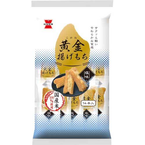 買い物 チープ 商品合計金額3000円 税込 以上送料無料 黄金揚げもち 岩塚製菓 塩味