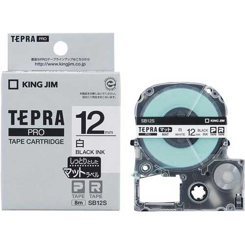 商品合計金額3000円 税込 以上送料無料 キングジム テプラ PROテープ マット 白色黒字12mm 12mm黒字 オフィス用品 ラベルプリンタ KING マット白ラベル JIM テプラPROテープ TEPRA 付与 全品最安値に挑戦