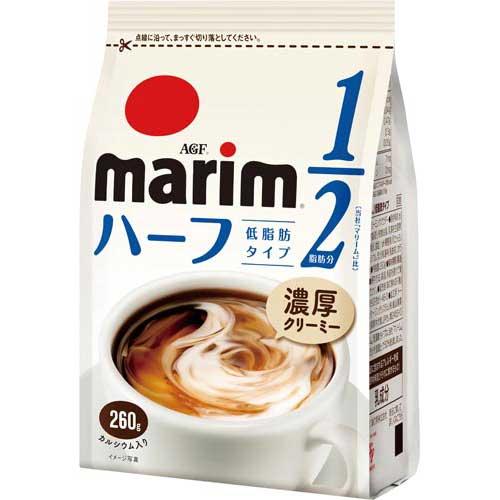 商品合計金額3000円 税込 以上送料無料 AGF 最新アイテム マリーム 低脂肪タイプ 味の素AGF 260g入×3 コーヒー用ミルク 高品質新品 260g袋×3 袋