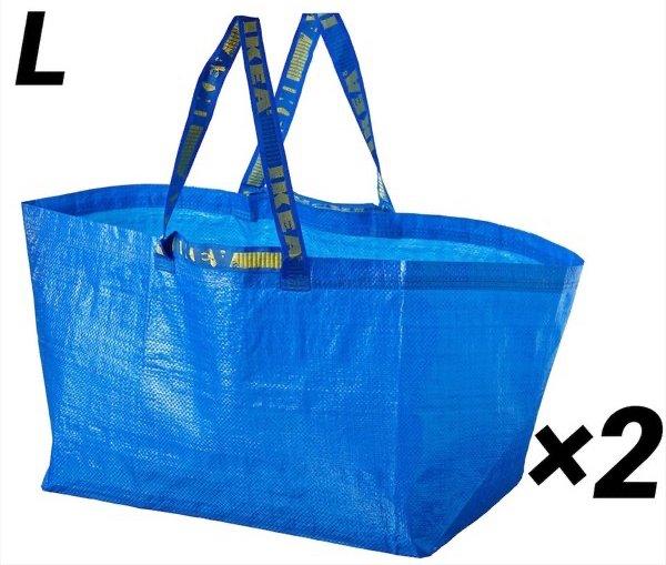 ☆新作入荷☆新品 迅速に発送いたします イケア IKEA バッグ 選択 ブルーバッグ エコバッグ ブルーL×2 FRAKTA フラクタ Lサイズ×2枚 袋