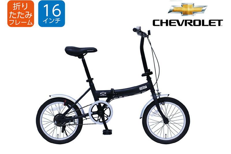 シボレー 折りたたみ自転車 16インチ ブラック シングルギア ミニベロ シティサイクル シティバイク 折り畳みハンドル 折り畳み自転車 簡単組立 値下げ 通学 2 FDB16G 通勤 安値 誕生日 おしゃれ フォールディングバイク MG-CV16G CHEVROLET ミムゴ 20はカードエントリーで5倍