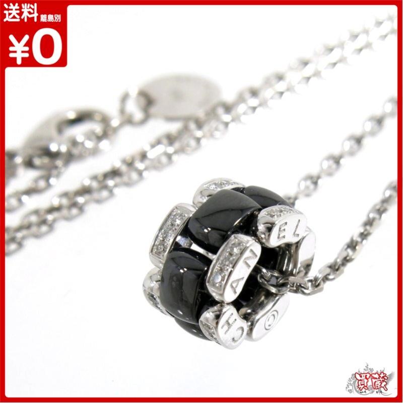 d846f6e387c8 K18YG 【中古】 ウルトラ 黒セラ ダイヤ フープピアス 計17.4g CHANEL (シャネル)