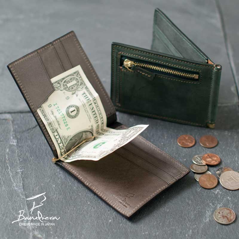 1192db250af2 DEAL30%還元】マネークリップ 財布 小銭入れ付き コインケース付き 札ば ...