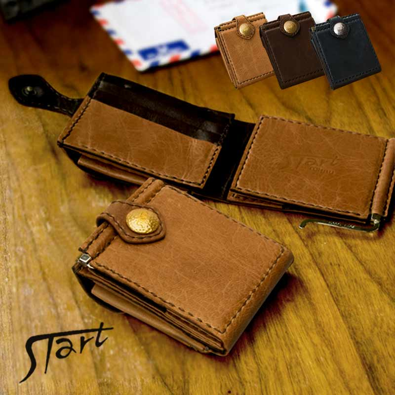 6942dbf29436 マネークリップ コインケース付き 二つ折り財布タイプのマネークリップ 馬革メンズ 日本の職人が手縫い仕上げ