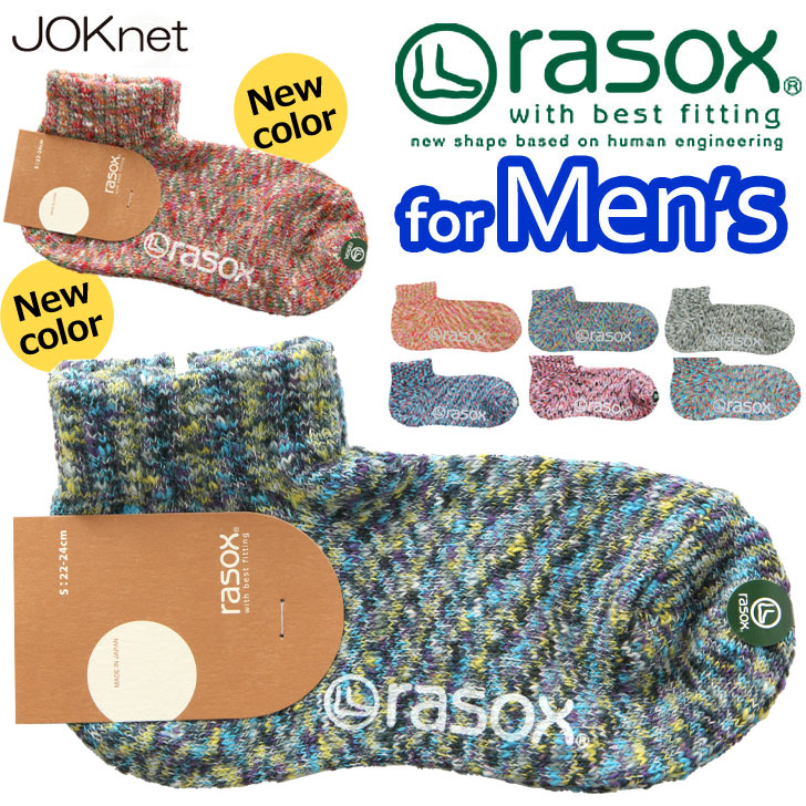 rasox ラソックス splash-Lowe ankle socks ankle short socks men's women's L-shaped sock