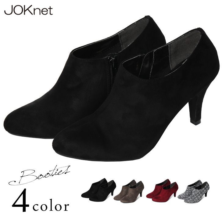 kawa | Rakuten Global Market: Short heelsimple short boots women's ...
