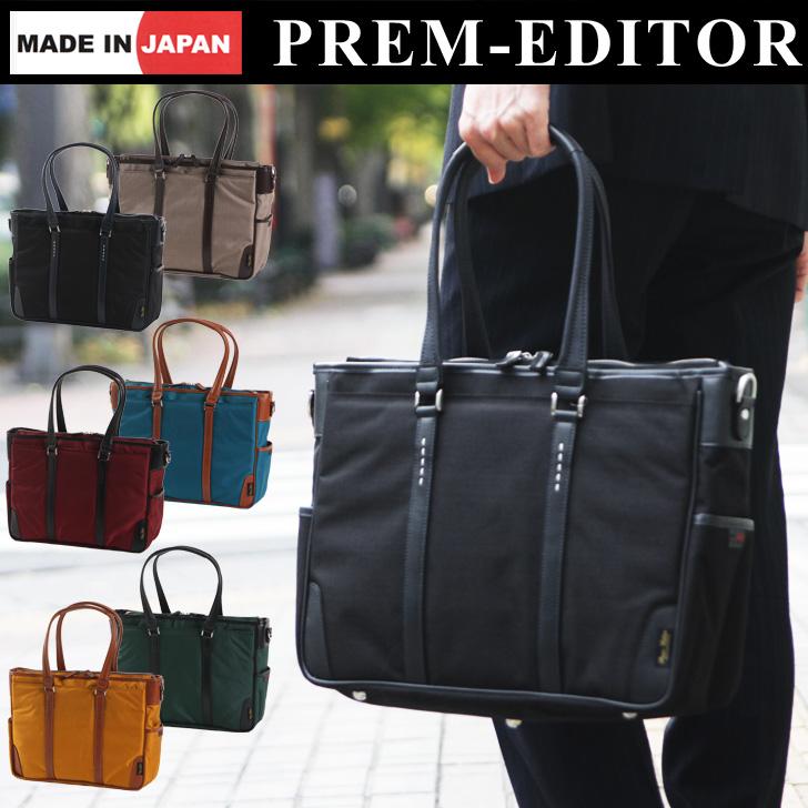 kawa | Rakuten Global Market: PREM-EDITOR Prem editor beat TeX ...