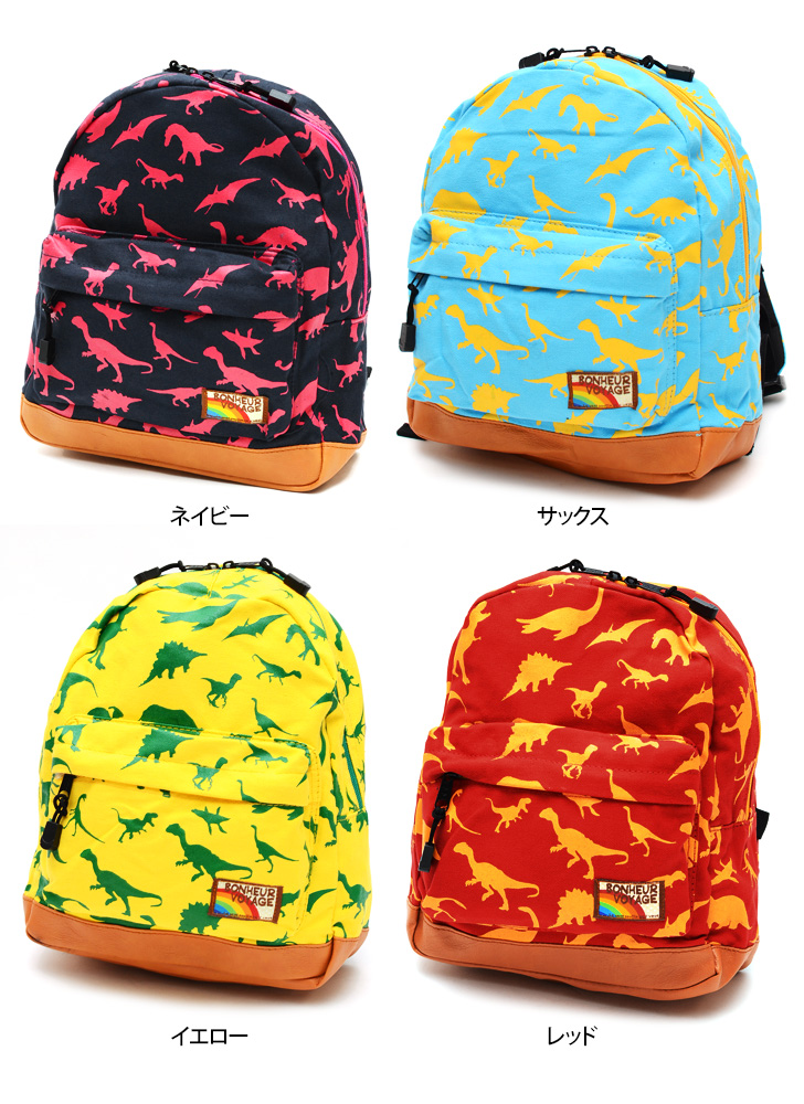 kawa | Rakuten Global Market: KIDS dinosaur backpacks kids ...